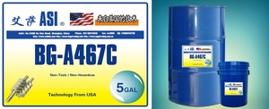 ASI-艾萨 PAO US Technology Full Synthetic Lubricant BG-A467C