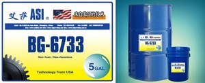 ASI-艾萨 American Original Low Temperature Synthetic Gear Lubricant BG-6733